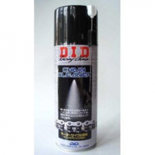 Did Chain Cleaner 420ml Pulitore Spray Per Catene